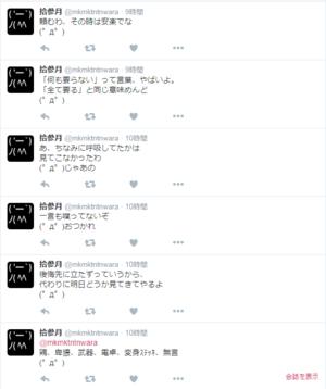 2015_11_04_04