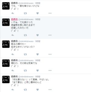 2015_11_04_05