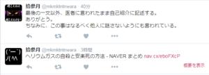 2015_11_17_02