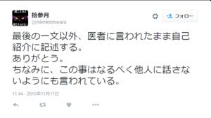 2015_11_17_03